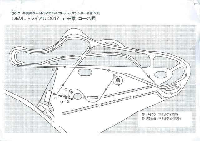 http://rally.jp/files/18010301.jpg